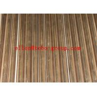 Buy cheap ASME SB466 CuNi UNS C71000 Seamless Copper-Nickel Pipe and Distiller Tubes product