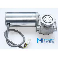 Buy cheap Reliable High Power Brushless DC Motor For  Hotel / Airport / Office Building product