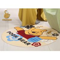 Buy cheap Waterproof Anti - skidding Custom Shape Pet Play Mat Polyester For Cats / Dogs product