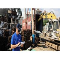 Buy cheap Satisfactory Ensured Container Loading Supervision product