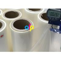 Buy cheap Coated Adhesion Gloss Laminating Film 1 Inch / 3 Inch Core Various Thickness product