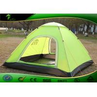 Buy cheap Inflatable 2 Person Folding Canopy Tent / Camping Tent For Outdoor Traveling product