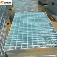 Buy cheap Serrated grating product