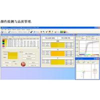 Buy cheap Plastics Painting Color Management Software , Win 10 Colour Matching Software product