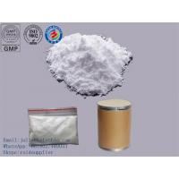 Buy cheap Procaine CAS 59-46-1 Local Anesthetic Powder , Pain Reliever Drug GMP Listed product
