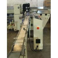 Buy cheap High Speed Fully Automatic Pocket Tissue Production Line Single Or Double Line from wholesalers