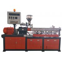 Buy cheap Professional Plastic Filling Modification Equipment Parallel Twin Screw Machine 30-900 Kg/H product