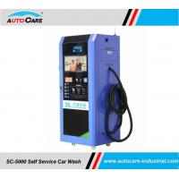 Buy cheap Self Service Car Washing Station with Coin Collector/Electric car wash machine with Ozone Disinfection product