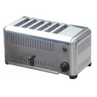 Buy cheap Space Stainless Steel Electric Bread Toaster Conveyor Type For Restaurant product