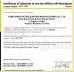 Hebei Borun Steel Trade Co.,Ltd Certifications