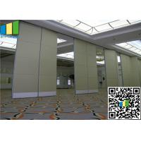 Buy cheap Modern Commercial Cubicles Acoustic Room Dividers Plywood for Partition Wall Board product
