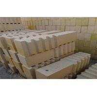 Buy cheap Size 9''x4.5''x2.5'' Heat Resistant High Alumina Refractory Brick , Refractory from wholesalers