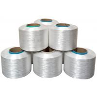 Buy cheap PP 2000D Raw White High Tenacity Polypropylene Yarn 3 Melt Fluidity For Industry from wholesalers