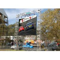 Buy cheap IP65 HD Wireless WIFI Outside SMD Led Display With 3G / 4G Control System from wholesalers