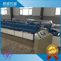 Buy cheap 380V Voltage Chain Link Wire Machine For Playground And Gardens Fencing product