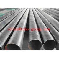 Buy cheap Thick Wall Stainless Steel Pipe SS Seamless Tube TP304/304L , TP316/316L product
