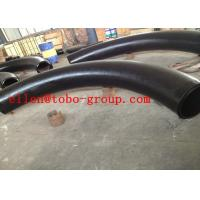 Buy cheap Seamless Steel Pipe Elbow  Bend , Short Radius Bend,45/90 /180Degree,R=5D,Material ASTM product