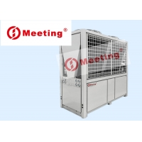 Buy cheap Meeting 20P-4 50KW Heating capacity Evi High Temperature Air to Water Heat Pump product