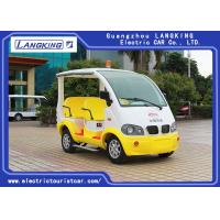 Buy cheap 4 seaters CE certificate Electric Security Patrol Vehicles With 2pcs Rear View Mirror for Hotel product