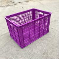 Buy cheap New HDPE heavry duty  Plastic mesh strorage crate for cooling fish chicken and break from Jiangsu factory from wholesalers