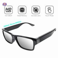 Buy cheap 2019 New Sunglasses Hidden Camera DVR Video Spy Camera with 75mins Battery Life from wholesalers