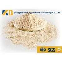 Buy cheap No Agglomeration Or Mildew Brown Rice Powder For Pet Feeding Addictive from wholesalers