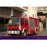 Buy cheap Max Power 107KW Fire Department Utility Vehicles , Stroboscope Lamps Fire Command Truck product