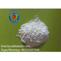 Buy cheap Local Anesthetic Levobupivacaine HCL / Levobupivacaine Hydrochloride  Powder product