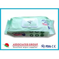 Buy cheap Antibacterial Disposable Bath Wipes , Skin Friendly Compostable Wet Wipes For Adult product