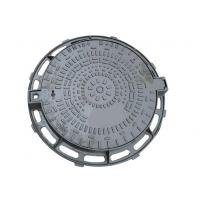Buy cheap Road / Hard Shoulders Ductile Iron Manhole Cover , E600 D400 Manhole Cover product