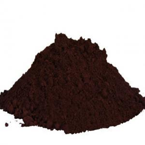 Buy cheap AJA 6992-11-6 Pigment Brown 25 , 25kg/drum Organic Pigments For Paints product