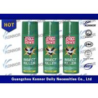 Buy cheap Lavender Fragrance Insect Killer Spray / House Mosquito Repellent Spray from wholesalers