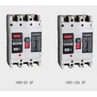 Buy cheap High breaking capacity Molded Case Circuit Breakers / MCCB, 63A, 100A, 225A, 400A, 630A, 800A from wholesalers