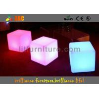 Buy cheap 16 colors changeable LED Cube Chair / modern round bar stool with huge capacity rechargeable battery product