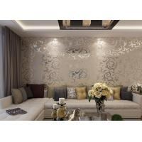 Buy cheap 0.7*8.4m Brown Non - woven Retro Vintage Wallpaper Flower Pattern product
