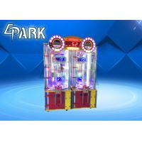 Buy cheap Electronic Monster Drop Redemption Game Machine with LCD Monitor product