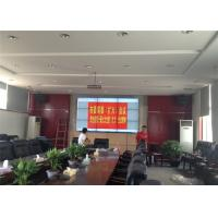 Buy cheap Super Narrow Bezel Monitor HD LCD Video Wall Support Various Signal Ports 55 Inch product