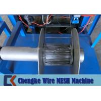 Buy cheap Heavy Duty Iron Net Making Machine , Reinforcing Mesh Machine Energy Saving product