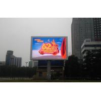 Buy cheap Full Color Led Billboard Display advertising large led screen rental high definition P10 product