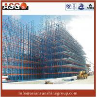 Buy cheap Self Support Racking-Self Support Racking manufacturers-Storage manufacturers ,made in ch from wholesalers