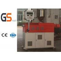 Buy cheap Lab Mini Single Screw Making Machine Pelletizing Line 3~5kg/H product