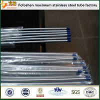 Buy cheap 304 Grade Factory Refrigeration Stainless Steel Capillary Tube product