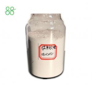 Buy cheap Paclobutrazol 25%WP 25% SC 90%TC 95%TC Plant Growth Hormone product