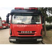 Buy cheap HALE AP32 2200L / 500L Fire Engine Ladder Truck With 5 Seats , 1.0MPa 32L/S from wholesalers
