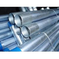 Buy cheap ERW Galvanized Threaded Pipes for Frames product