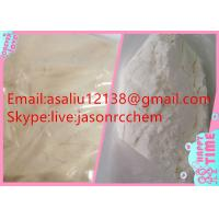 Buy cheap Pure Research Chemicals CHM-SGT-151 CAS 1099-87-2 Strong Cannabinols Factory from wholesalers