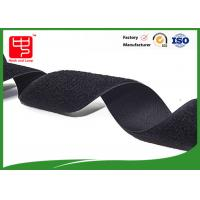 Buy cheap Heavy duty hook and loop fastener , Grade A male and female durable hook and loop Tape product