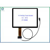 "Buy cheap 14"" USB Interface Projected Capacitive Touch Screen Panel For Commercial Kiosks product"
