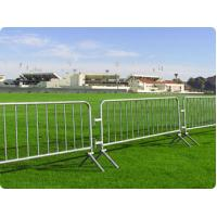 Buy cheap Construction Barrier product