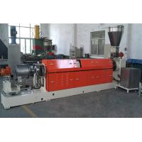 Buy cheap Recycle material granulation single screw extruder pelletizing line plastic product